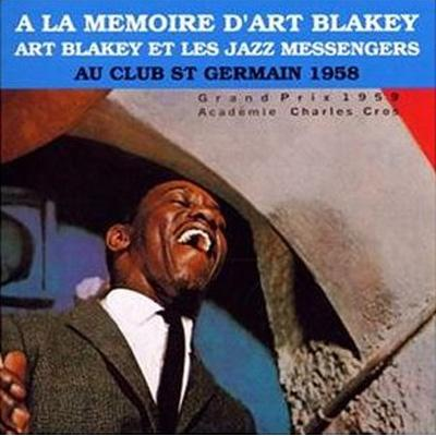 Au Club St.germain (2CD)