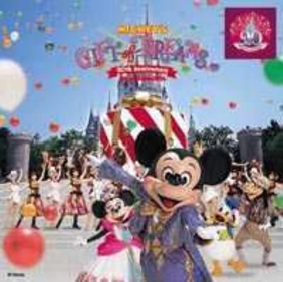 tokyo disneyland 20th anniversary castle show mickey s gift of