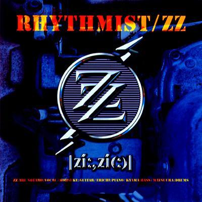 Rhythmist