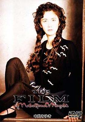 THE FILM of Nakajima Miyuki