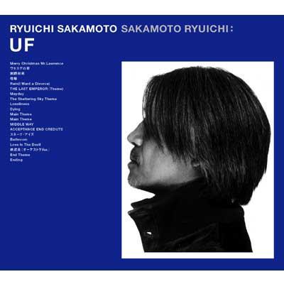 Ryuichi Sakamoto 映画音楽ベスト『UF』