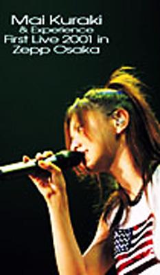 倉木麻衣&Experience First Live 2001 in Zepp Osaka