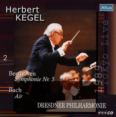 Sym.5: Kegel / Dresden Po (Live In Tokyo: 1989)+j.s.bach: Aria