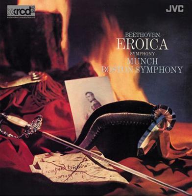 交響曲第3番『英雄』 ミュンシュ&ボストン交響楽団(XRCD)