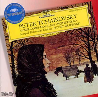交響曲第4番、第5番、第6番 ムラヴィンスキー&レニングラード・フィル(3CD)