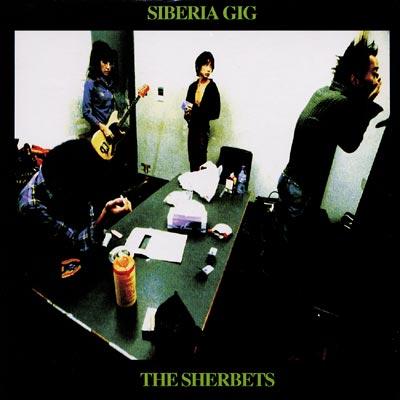 SIBERIA GIG