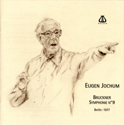 交響曲第9番 ヨッフム&ベルリン・フィル(1977 ステレオ)