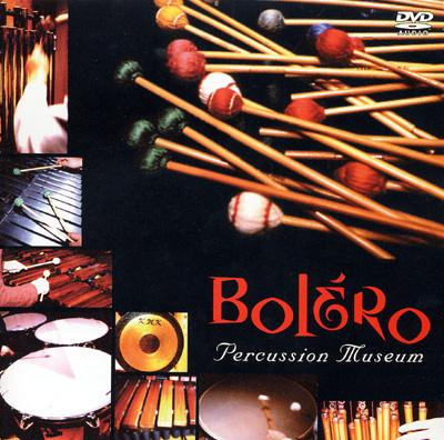 Percussion Museum 2 Bolero, Pictures At An Exhibition