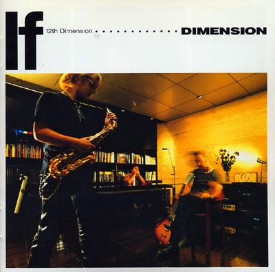 12th Dimension If