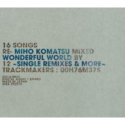 WONDERFUL WORLD 〜SINGLE REMIXES & MORE〜