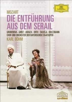 『後宮からの逃走』 エファーディング演出、ベーム&バイエルン国立歌劇場 グルベローヴァ