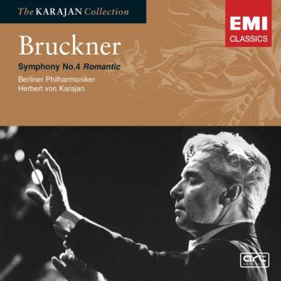 交響曲第4番 カラヤン&BPO