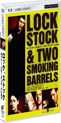 ロック ストック アンド トゥー スモーキング バレルズ -Lock Stock And Two Smoking Barrels