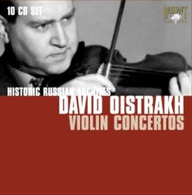 オイストラフ/ヴァイオリン協奏曲コレクション(10CD)