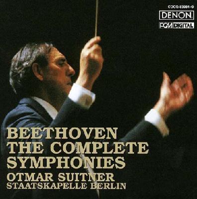 交響曲全集 スイトナー&シュターツカペレ・ベルリン(6CD)