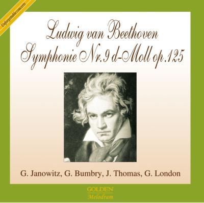 交響曲第9番 ベーム&バイロイト(1963)