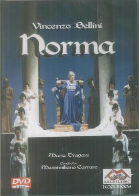 Norma: Carraro / Savona So Dragoni Zampieri Angeletti Giuseppini Leveroni