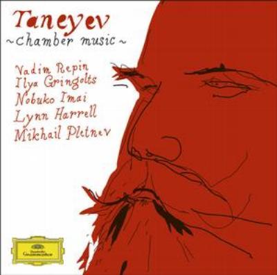 ピアノ五重奏曲、ピアノ三重奏曲 プレトニョフ、レーピン、グリンゴルツ、今井信子、ハレル
