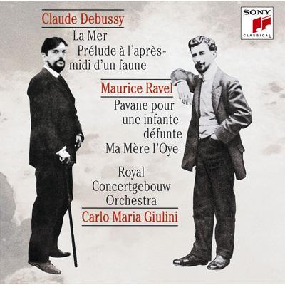 『海』、牧神の午後への前奏曲、ラヴェル:亡き王女のためのパヴァーヌ、組曲『マ・メール・ロア』 ジュリーニ&コンセルトヘボウ管