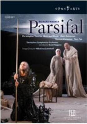 『パルジファル』全曲 レーンホフ演出、ナガノ&ベルリン・ドイツ響、ヴェントリス、マイアー、他(2004 ステレオ)(3DVD)