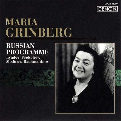Grinberg Liadov, Prokofiev, Medtner, Rachmaninov