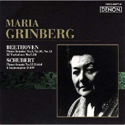 Piano Sonata.8, 9, 10, 12, Etc: Grinberg +schubert: Sonata.13