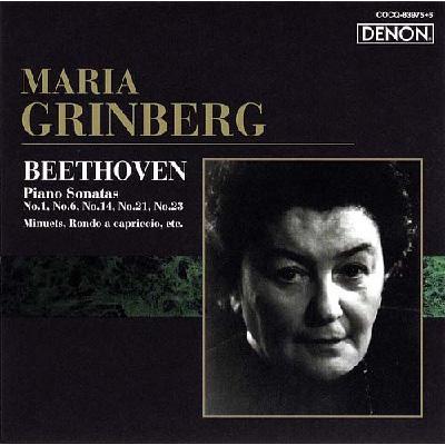 Piano Sonata.1, 6, 14, 21, 23, Etc: Grinberg