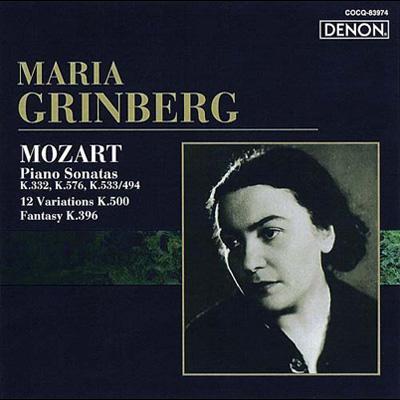 Piano Sonata.12, 15, Etc: Grinberg
