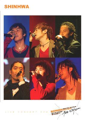 2004-2005 SHINHWA Live in Seoul
