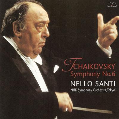 交響曲第6番『悲愴』、他 サンティ&NHK交響楽団