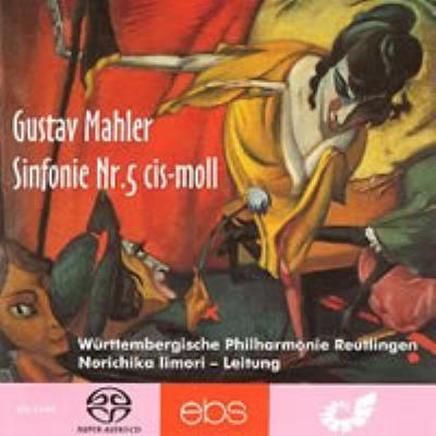 交響曲第5番 飯森範親 / Reutlingen Wurttemberg Po