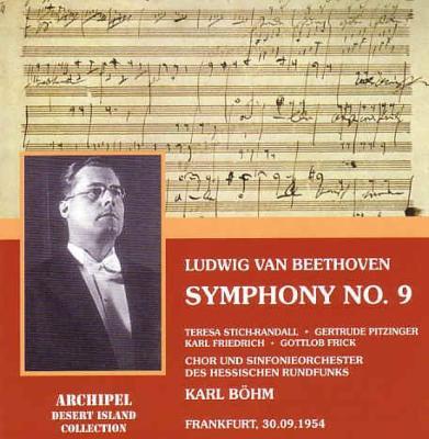 交響曲第9番『合唱』 ベーム&ヘッセン放送響、シュティッヒ=ランダル、フリック、他