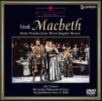 歌劇『マクベス』全曲 パスカリス、バーストゥ、モリス、他 プリッチャード&LPO、ハジミシェフ演出(グラインドボーン)(限定盤)
