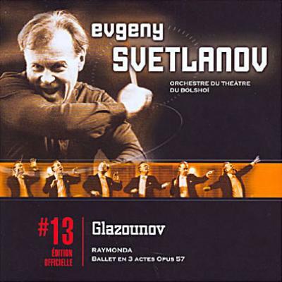 『ライモンダ』 スヴェトラーノフ&ボリショイ劇場管弦楽団(2CD)