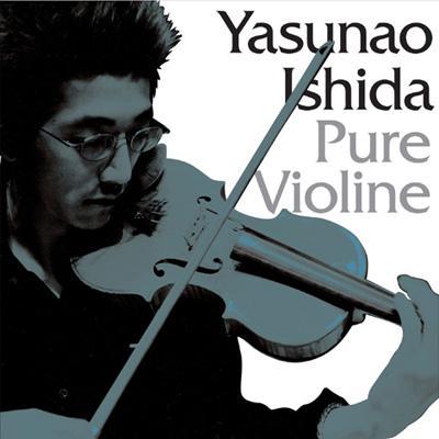Pure Violin
