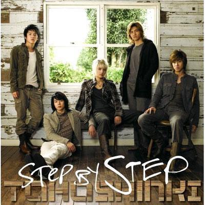 Step By Step (+DVD)