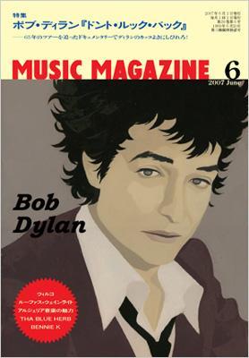 Music Magazine: 07 / 6月号