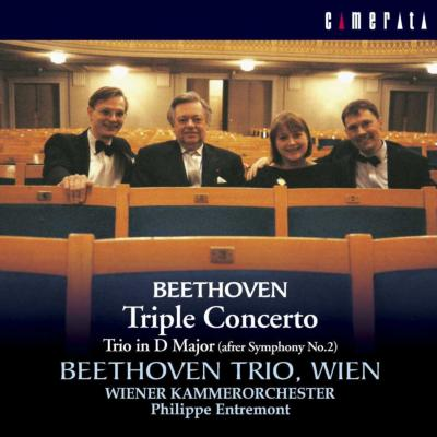 ベートーヴェン:三重協奏曲&ピアノ三重奏曲/ウィーン・ベートーヴェン・トリオ