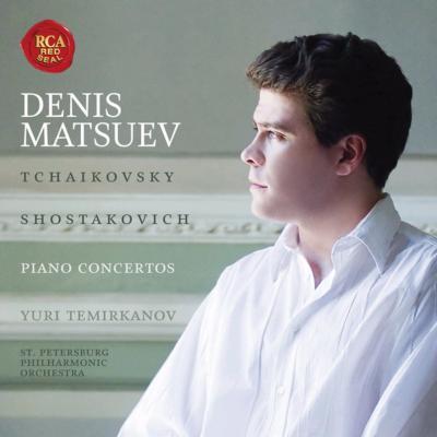 ピアノ協奏曲第1番、他 マツーエフ(p)テミルカーノフ&サンクトペテルブルク・フィル