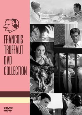 フランソワ トリュフォー コレクション