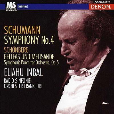 交響曲第4番、他 インバル&フランクフルト放送交響楽団