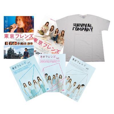 東京フレンズ The Movie コンプリートBOX