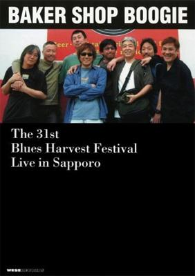 The 31st Blues Harvest Festival Live in Sapporo