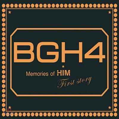 Vol.1: Memories Of Him