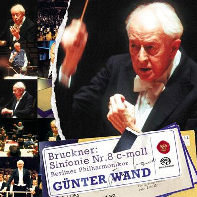 交響曲第8番 ヴァント&ベルリン・フィル(2SACD)