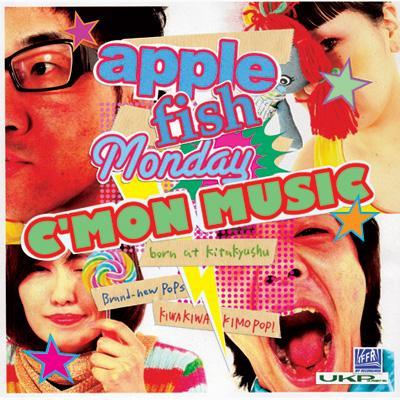 C'MON MUSIC