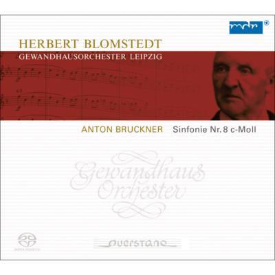 交響曲第8番 ブロムシュテット&ゲヴァントハウス管(2SACD)