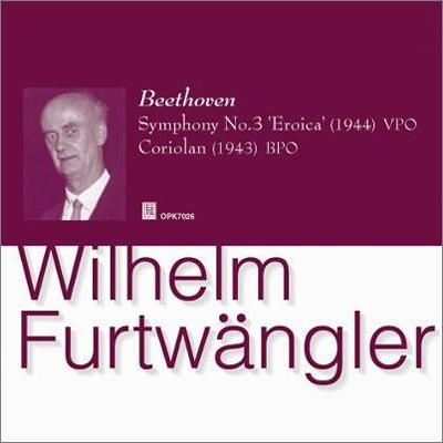 交響曲第3番『英雄』 フルトヴェングラー&ウィーン・フィル(ウラニアLPより)、他
