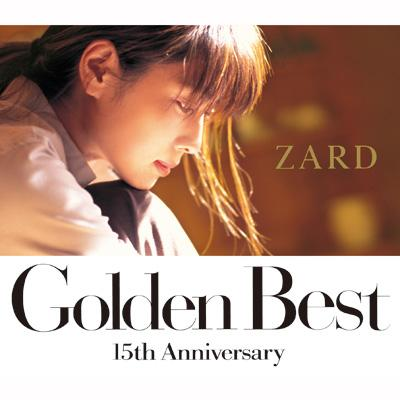 Golden Best 15th Anniversary
