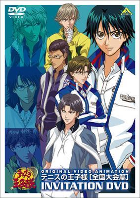 テニスの王子様 Original Video Animation全国大会篇 INVITATION DVD